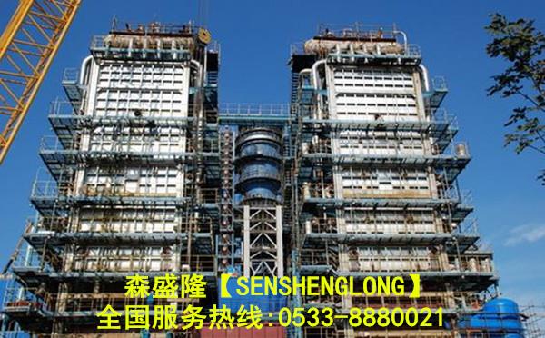 新疆锅炉除垢剂大型锅炉除垢