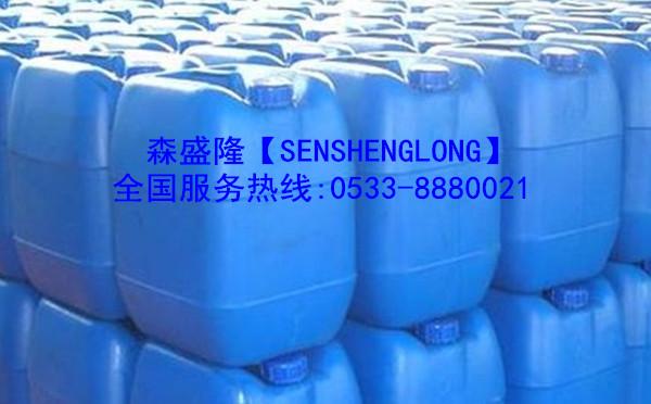 新疆哈密RO膜阻垢剂