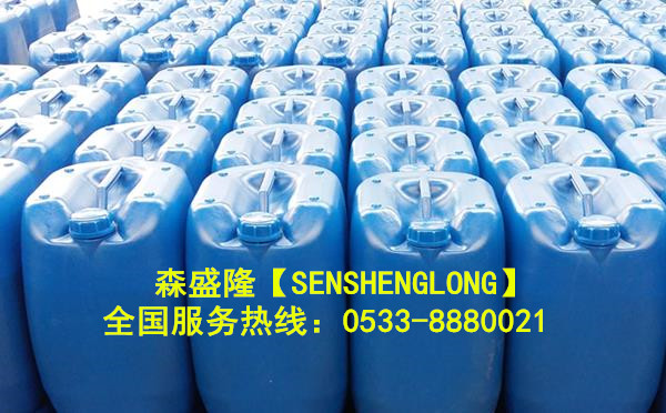 新疆昌吉锅炉阻垢剂