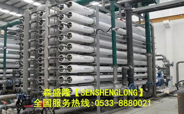 阿克苏反渗透阻垢剂应用