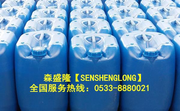 阿克苏锅炉阻垢剂