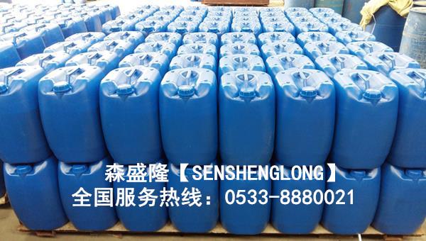 伊犁循环水阻垢剂