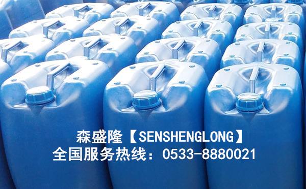新疆塔城循环水阻垢剂
