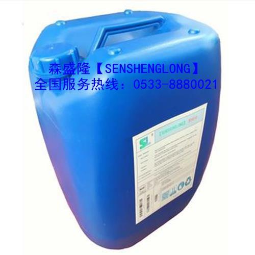 反渗透阻垢剂销售技术支持
