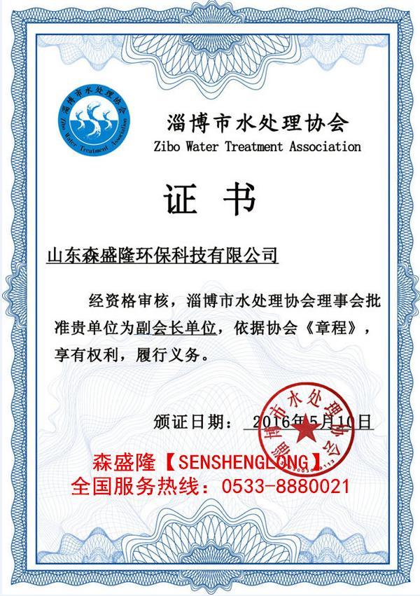 新疆锅炉清洗剂用法