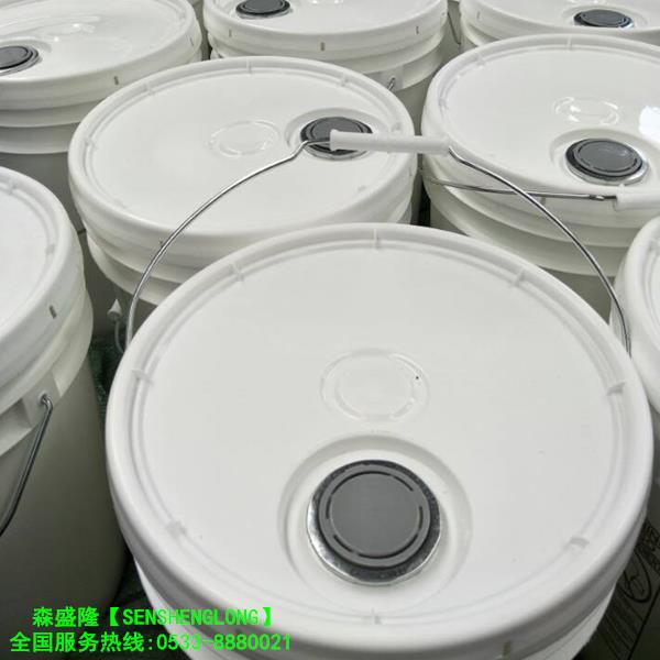 反渗透阻垢剂3倍浓缩液森盛隆专利配方