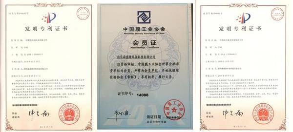 新疆反渗透膜阻垢剂价格合理SSL-SS810使用成本轻